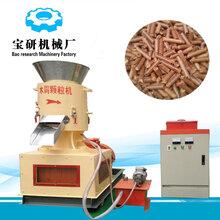 新乡订制木屑颗粒机信誉保证,燃料颗粒机图片