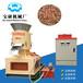 新能源環保秸稈顆粒機木屑顆粒機稻殼制粒機