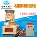 天津進口燃料顆粒機款式齊全,木屑顆粒機