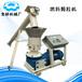 寶研木屑顆粒機,天津自動燃料顆粒機安全可靠