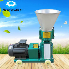 上海新款饲料颗粒机操作简单图片