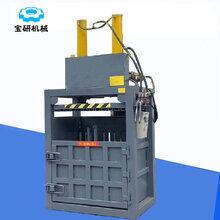 鋁合金廢料打包機半自動液壓壓縮打包機圖片