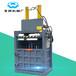 北京堅實液壓打包機品種繁多,全自動打包機