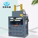 岳陽小型液壓打包機規格齊全,半自動打包機