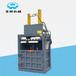 重慶細致液壓打包機售后保障,全自動打包機