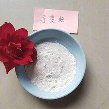 恒州礦業現貨供應超細石英粉高白硅微粉免費拿樣圖片