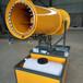 電廠揚塵治理噴霧機50米遠射程濕式除塵風機黑龍江大慶宇德機械生產廠家