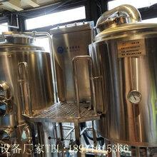 河北沧州小型啤酒屋酿酒设备价格自酿啤酒设备厂家图片