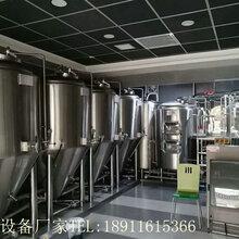 国内优?#31034;?#37247;啤酒设备价格,自酿啤酒设备厂家图片