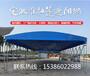 龙岩武平县移动仓库雨篷活动推拉蓬户外遮阳棚厂家定制