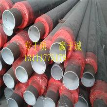 聚氨酯保温管/钢套钢保温管/玻璃钢保温管/镀锌铁皮保温管