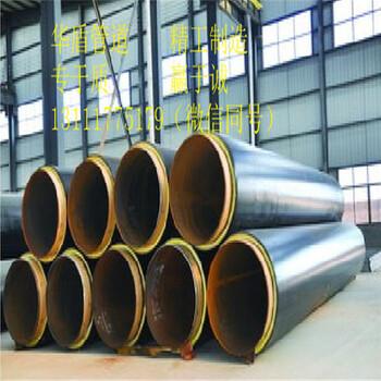直埋式聚氨酯保溫管性能簡介/產品描述