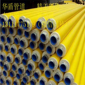 大庆成品聚氨酯保温管/鸡西聚氨酯保温管/大庆聚氨酯保温管价格/鸡西聚氨酯保温管销售