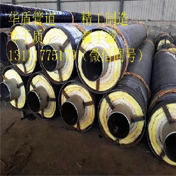 聚氨酯保温管厂家华盾生产打造