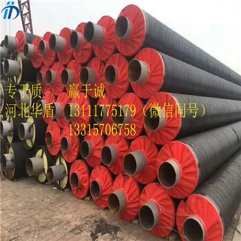 山西钢套钢保温管厂家以其优质的产品
