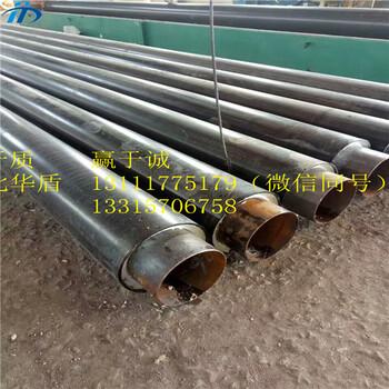 直埋蒸汽鋼套鋼保溫管結構組成/直埋鋼套鋼保溫管