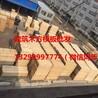 天津建筑工地木方批发价格厂家直销