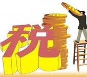 成都武侯區公司稅務異常解非處理、商務服務