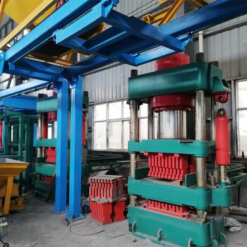 制磚機廠家直銷全自動液壓污泥制磚機報價低質量好