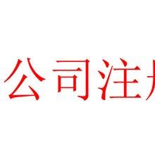 深圳前海合伙企业注册,前海地址续签