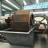 大型輪式洗砂機