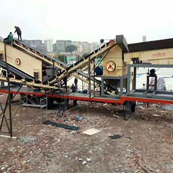 廠家供應流動破碎機流動破碎站流動破碎設備
