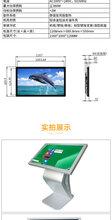湖南厂家供货拼接屏广告机监视器触摸一体机三星LG液晶屏幕检测报告3C认证产品