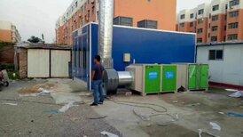 廠家直銷汽車烤漆房環保噴烤漆房廢氣處理設備立式光氧一體機圖片5