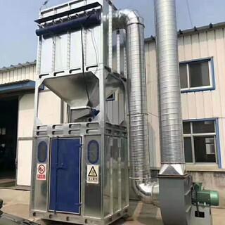 中央除尘系统无尘车间脉冲除尘器碳钢除尘器厂家定制除尘器图片6