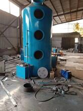 PP噴淋塔現貨供應噴淋塔軍翔不銹鋼噴淋塔定做噴淋塔圖片