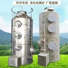 PP噴淋塔支持定做碳鋼噴淋塔不銹鋼噴淋塔酸霧凈化塔圖片