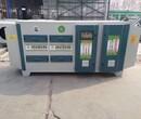 光氧催化設備廠家直銷UV光氧催化立式光氧催化活性炭環保箱廢氣凈化設備圖片