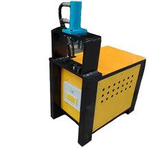 耐景機械不銹鋼扶手沖孔機、不銹鋼自動沖孔機、不銹鋼液壓沖孔機