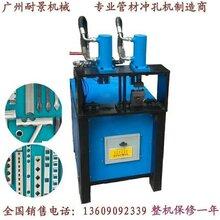 供應圓管弧口機沖弧機廠家管材坡口設備