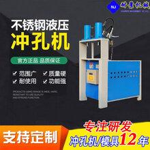 新款角鐵沖孔機角鐵打孔機角鐵切斷機角鋼裁斷設備