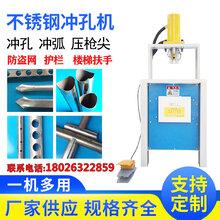 液壓沖孔機廠家恒竣達金屬打孔機多功能液壓機