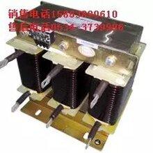 供应电抗器HKSG2-0.8图片