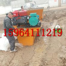 水渠成型机现浇渠道成型机水利U型混凝土衬砌机农田灌溉设备