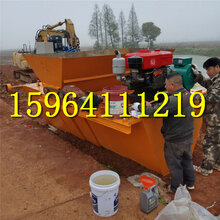 排水渠道成型机农田改造U型水渠机混凝土浇筑一次成型水渠机