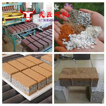 海綿透水磚機廠家天匠全自動面包磚機5-15步道滲水磚機