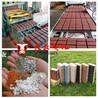 海綿透水磚機廠家
