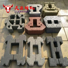 生態植草式擋(dang)土牆(qiang)護(hu)坡磚機透水磚擋(dang)土磚砌(qi)塊磚機新型羅馬(ma)磚機