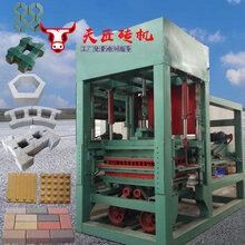 环保六边形植草砖机空心六角护坡预制块砖机全自动水泥砖机图片