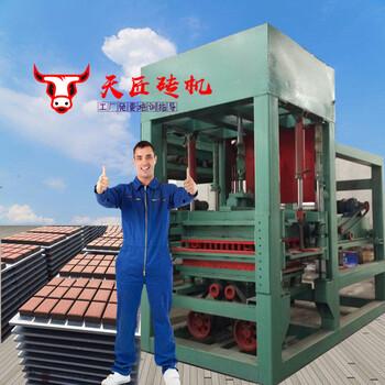 郑州路面透水砖机3-15尾矿渣八孔制砖机天匠吸水渗水广场植草砖机