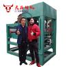 天匠QTY3-15水泥制砖机全自动透水砖机盲点步道砖设备