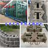 自嵌式植生擋土牆磚機、互嵌式擋土牆護坡磚機、熊貓頭連鎖塊磚機