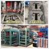 一机多用粉煤灰免烧砖机液压水泥彩砖机植生挡土砌块砖机