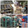 小型水泥支撑垫块机200、250、300建筑水泥钢筋预制内撑条垫块机