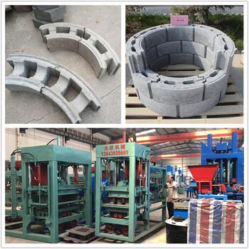 混凝土检查井模块砖机设备井壁墙体模块机械模块式排水窨井砖机