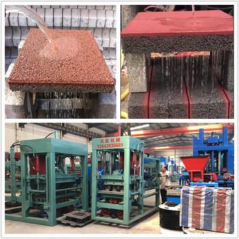 農村投資辦廠創業項目全自動水泥砌塊機多功能空心面包磚機